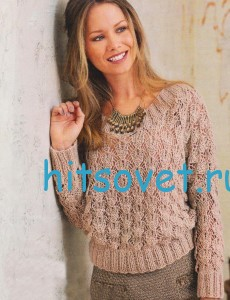Бежевый ажурный вязаный пуловер спицами