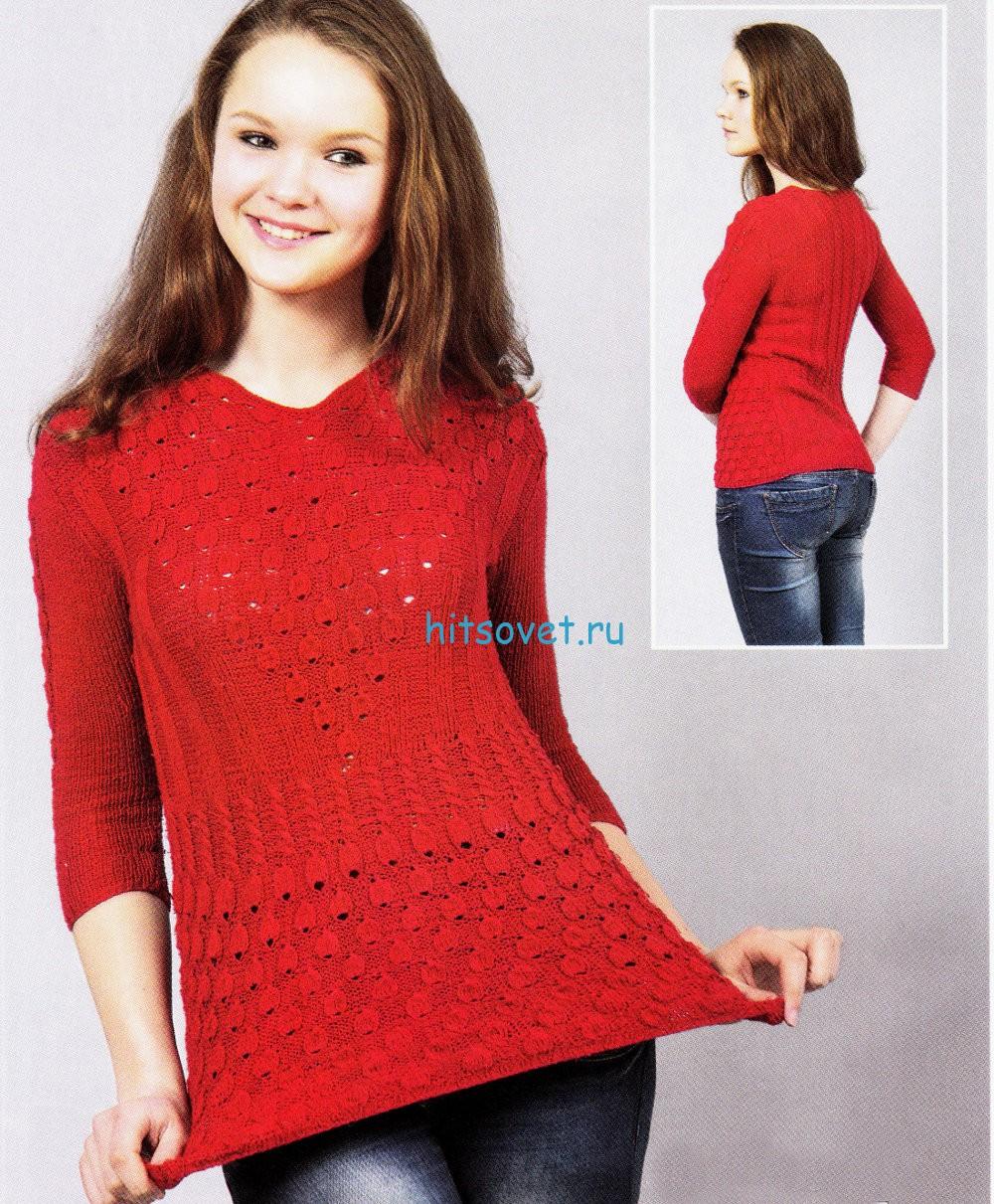 Красный пуловер для девушки