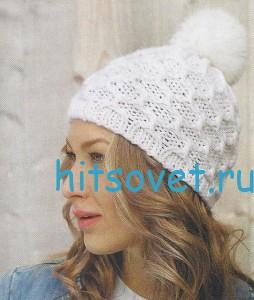 Белая шапка с помпоном, фото.