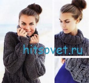 Вязаный свитер для женщин с ажурным узором, фото 2.