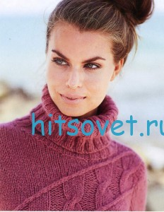 Розовый женский свитер со схемой, фото 2.