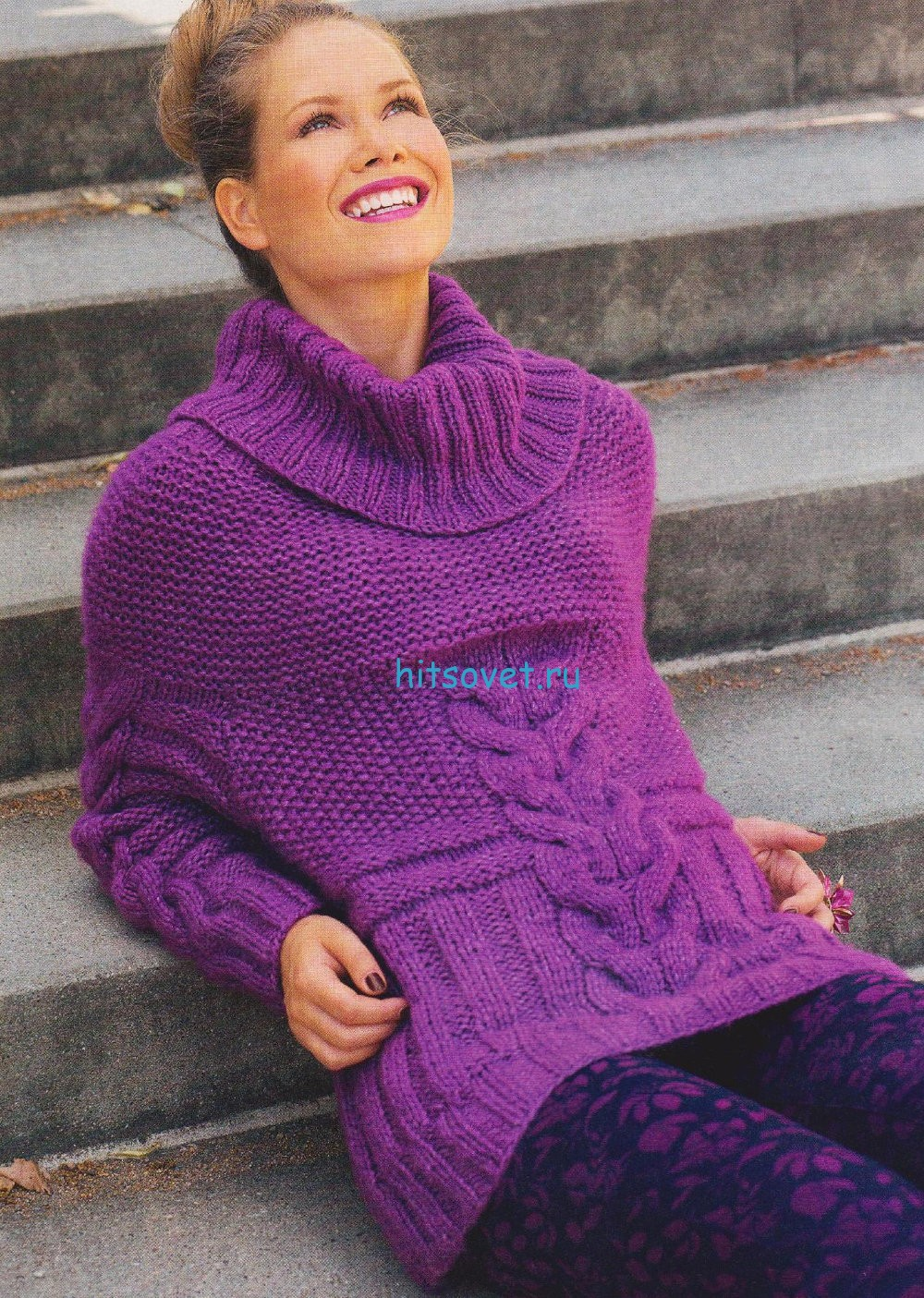 Женский свитер с двойной косой, фото.