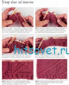 Мастер-класс: вязание узора из кос