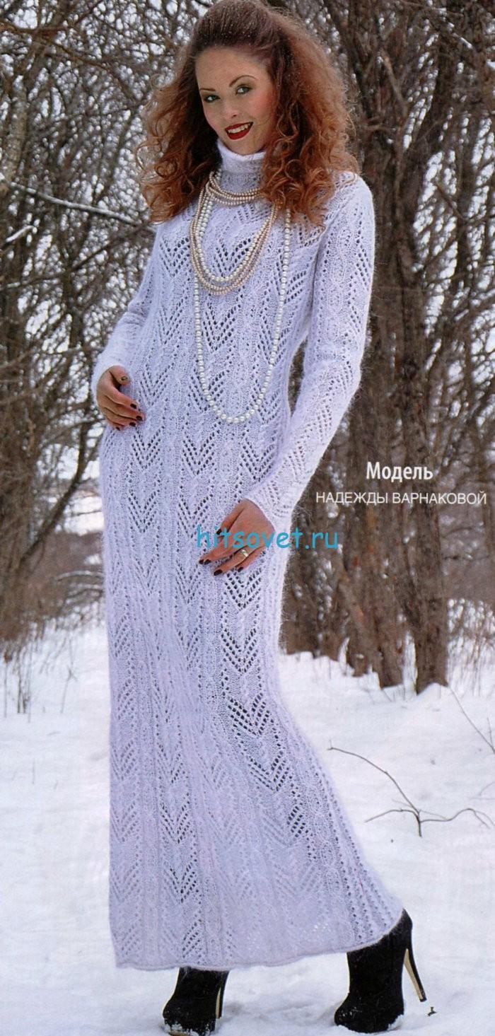 Длинное белое платье со схемой