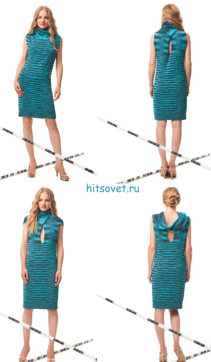 Вязаное платье для женщин, фото 2.