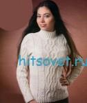 Белый пуловер с косами