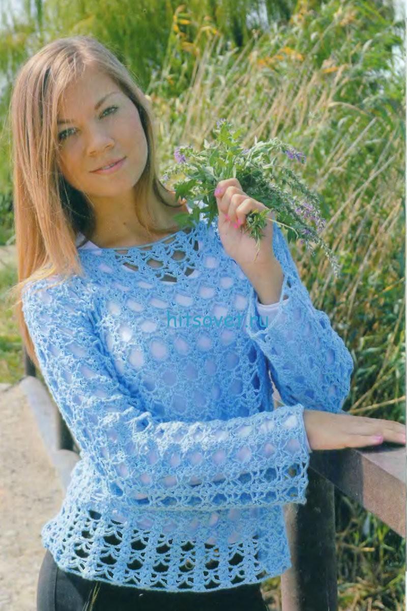 Вязание голубого пуловера крючком