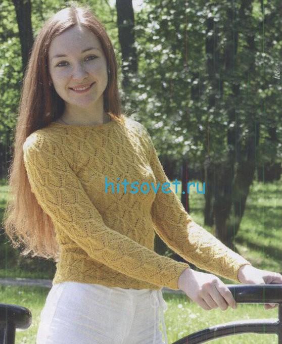 Женский классический пуловер