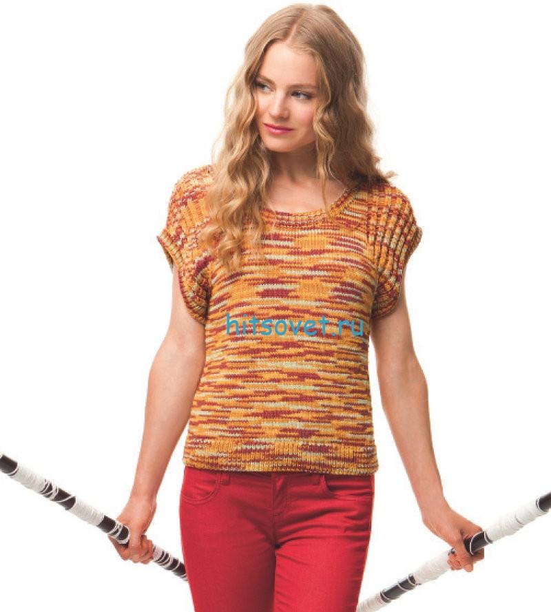 Модный пуловер с короткими рукавами