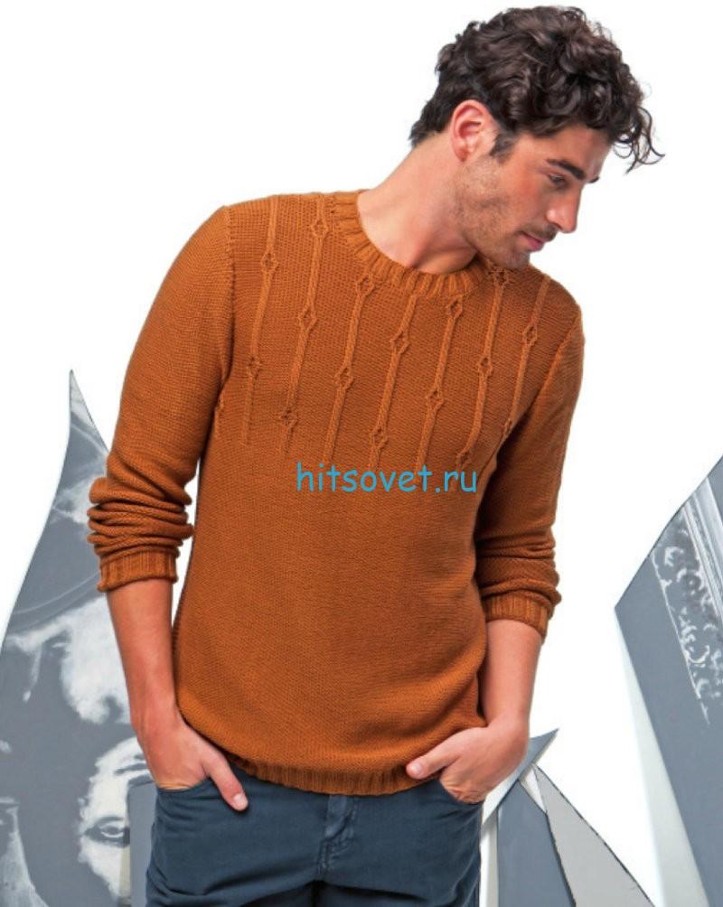 Мужской пуловер спицами коньячного цвета