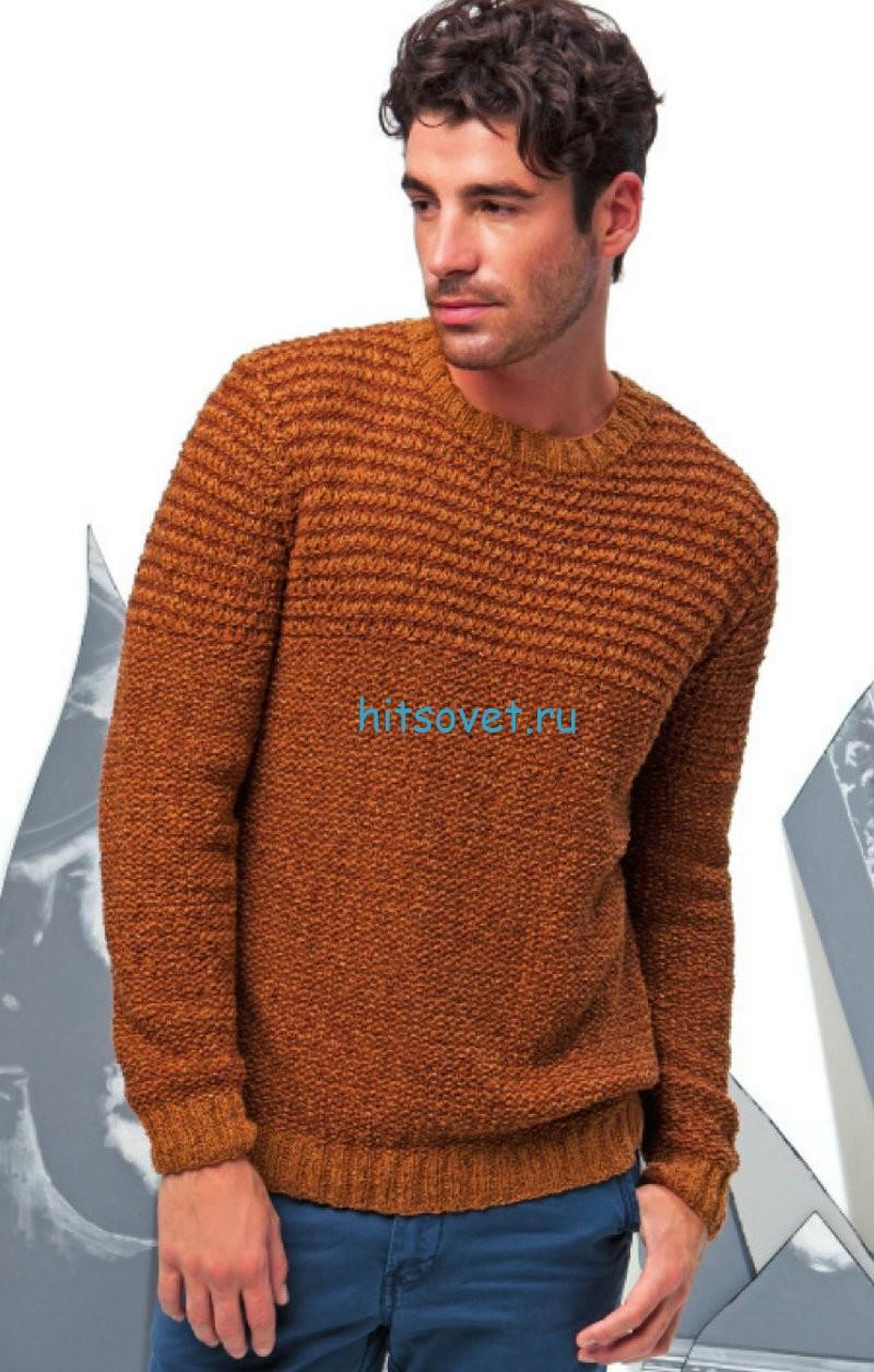 Стильный мужской пуловер описание