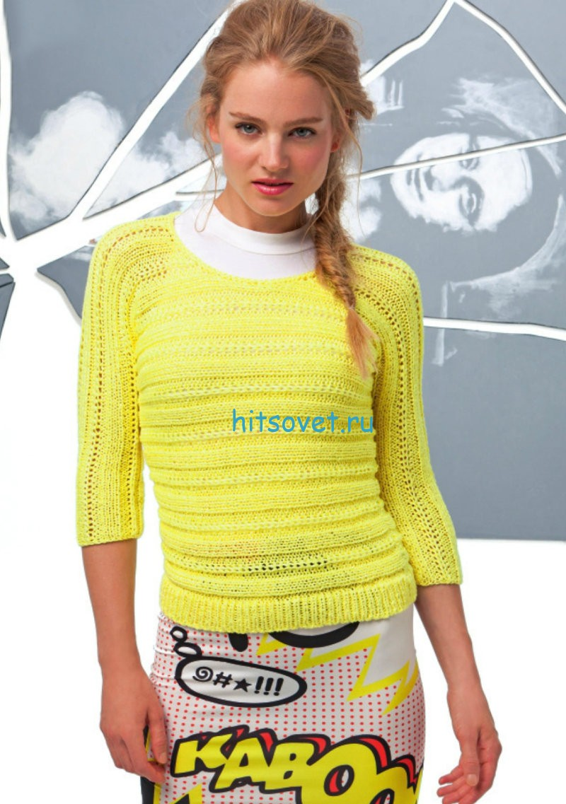 Желтый пуловер спицами со схемой
