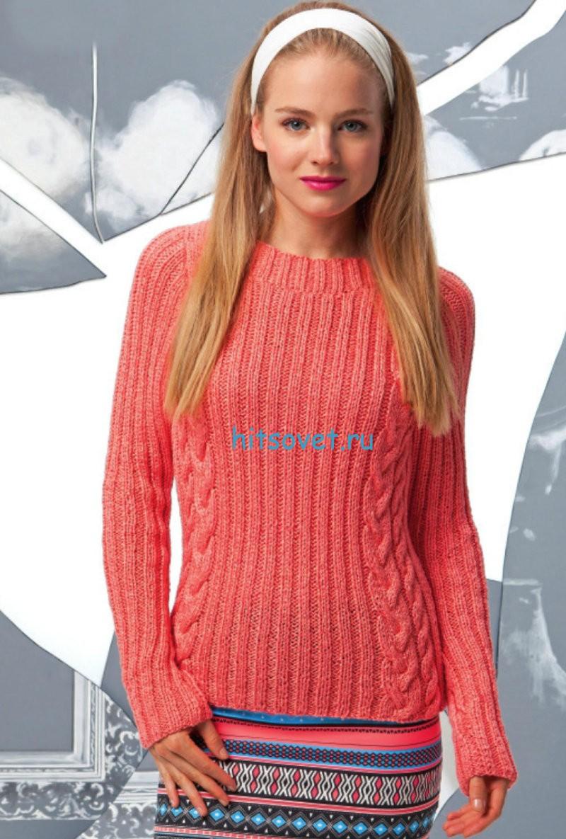 Розовый пуловер с косами схема