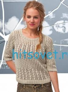 Бежевый женский пуловер с узорами
