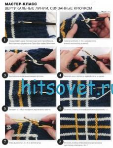Мастер класс - Вязание плосок крючком