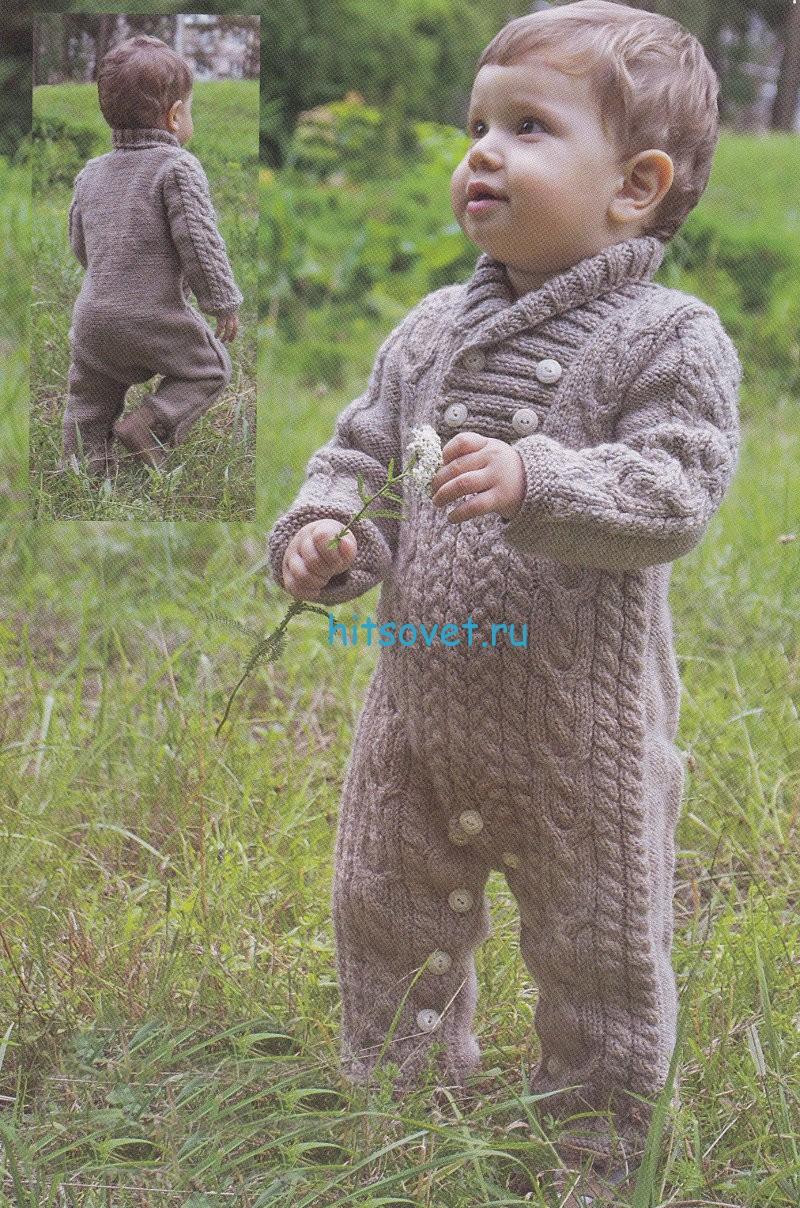 Вязание для малышей комбинезона схема