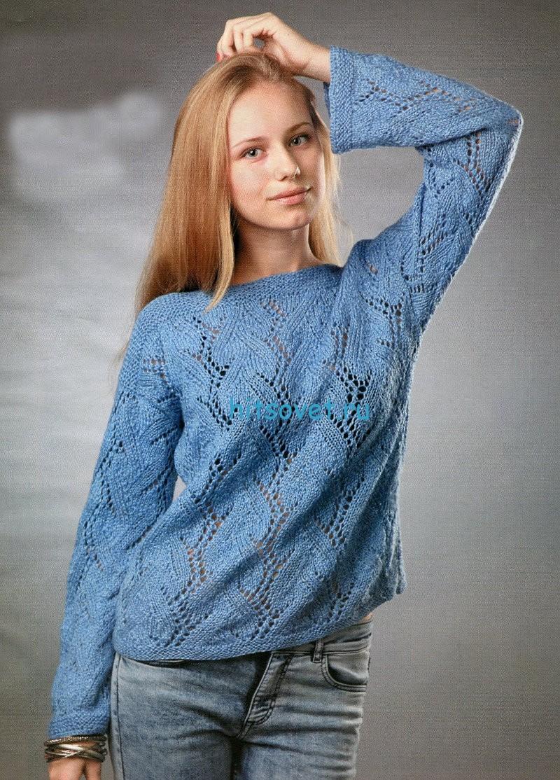 Голубой пуловер с ажурным узором