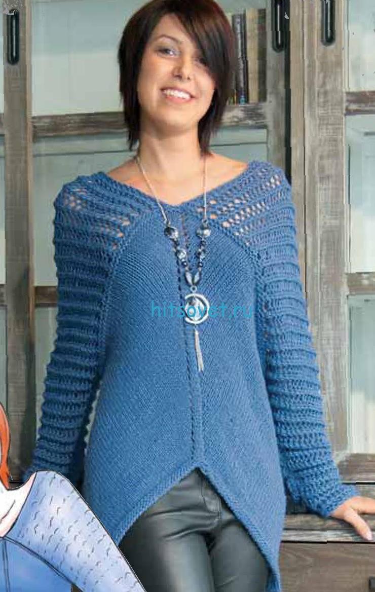 Женский пуловер с ажурными плечами