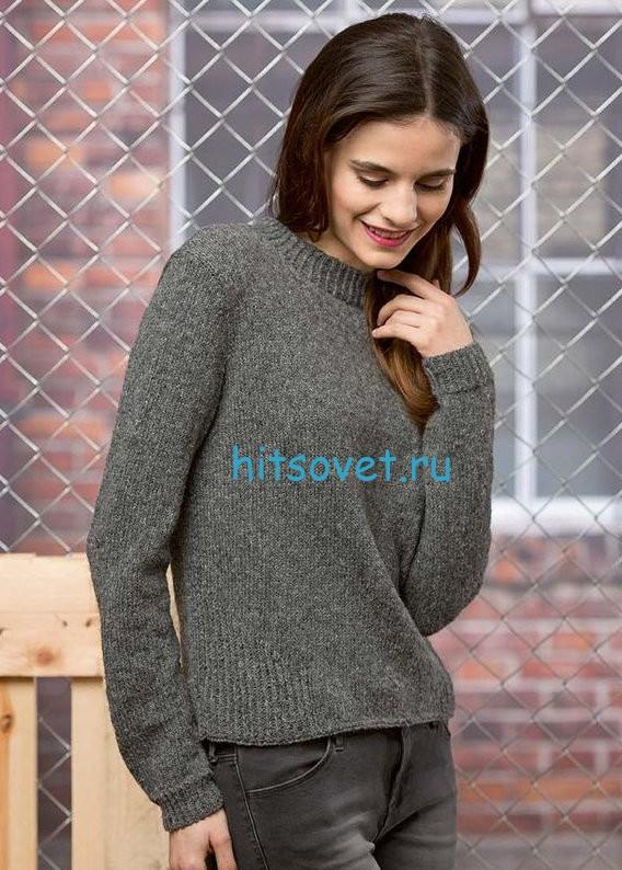 Женский пуловер с разрезом