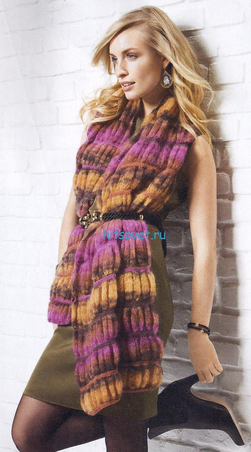 Меланжевый шарф спицами