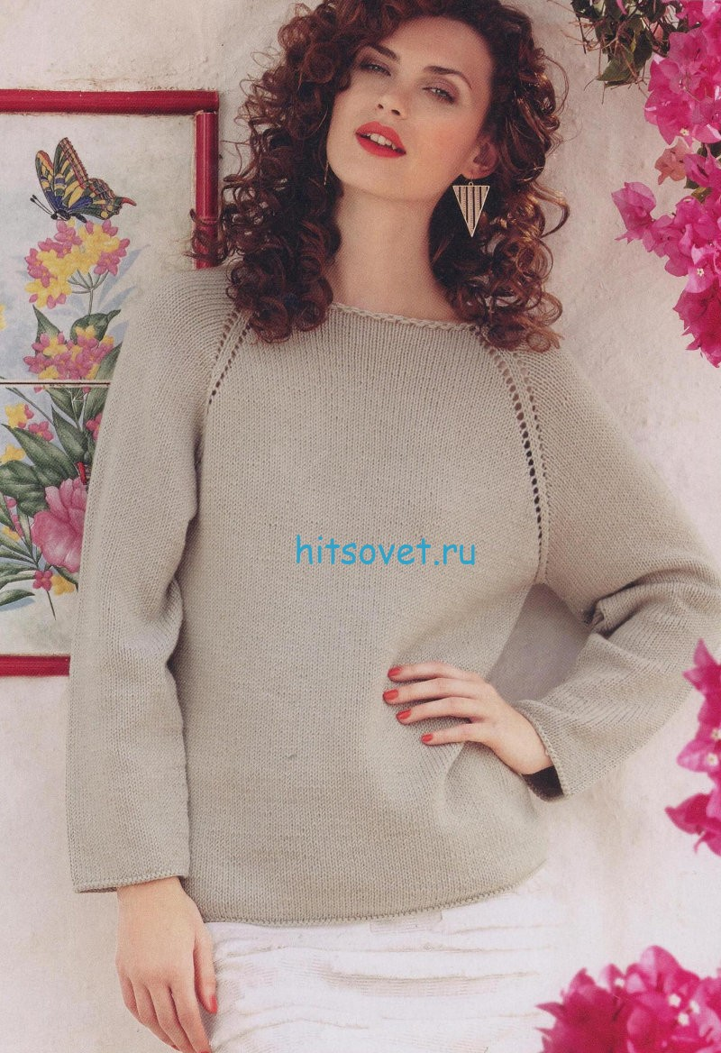Стильный женский свободный пуловер