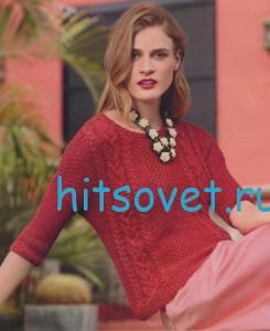 Женский красный пуловер спицами
