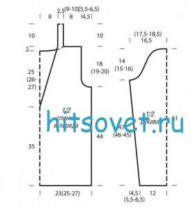 Вязание модного пуловера с V-образным вырезом, выкройка.