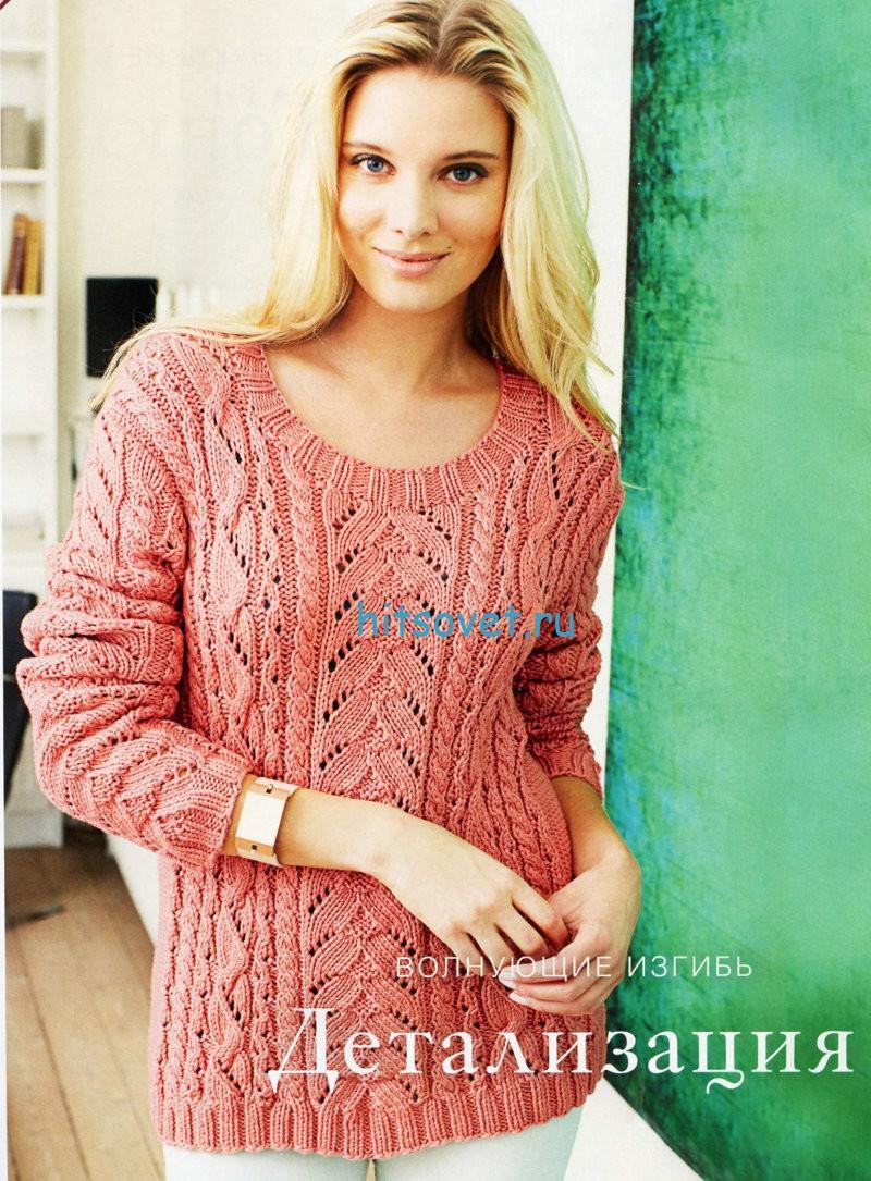 Ажурный пуловер с косами схема с описанием, фото 1.