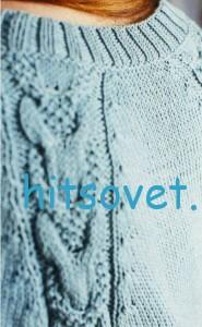 Вязание пуловера с регланными косами, фото 3.