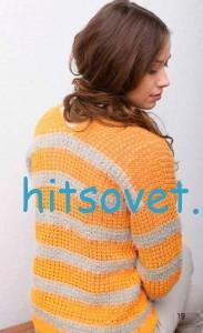 Вязание пуловера крючком в полоску, фото 2.