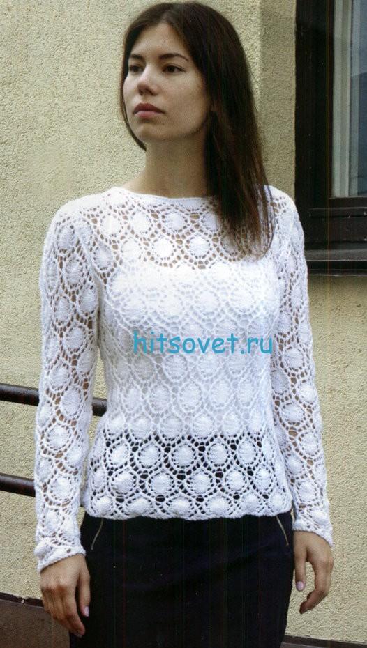Белый пуловер с красивым узором