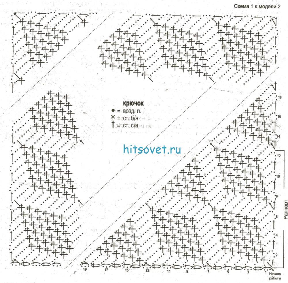 Вязание по диагонали крючком схема 96
