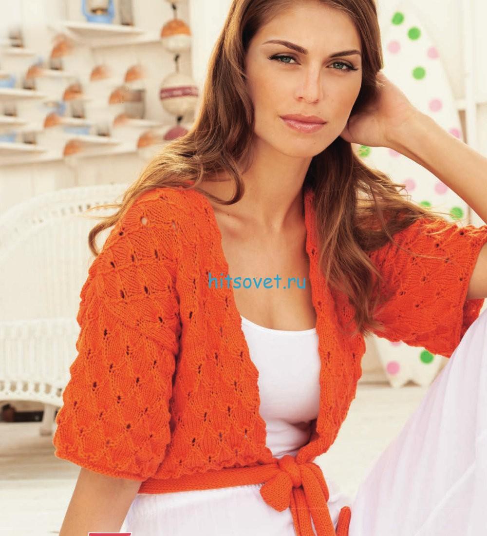 Вязание болеро оранжевого цвета