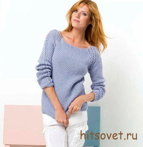 Голубой пуловер спицами женский