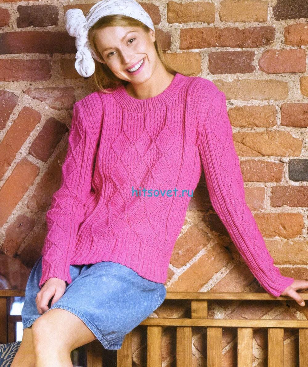 Малиновый пуловер женский с рельефным узором