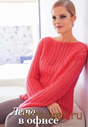 Коралловый пуловер с сетчатым узором
