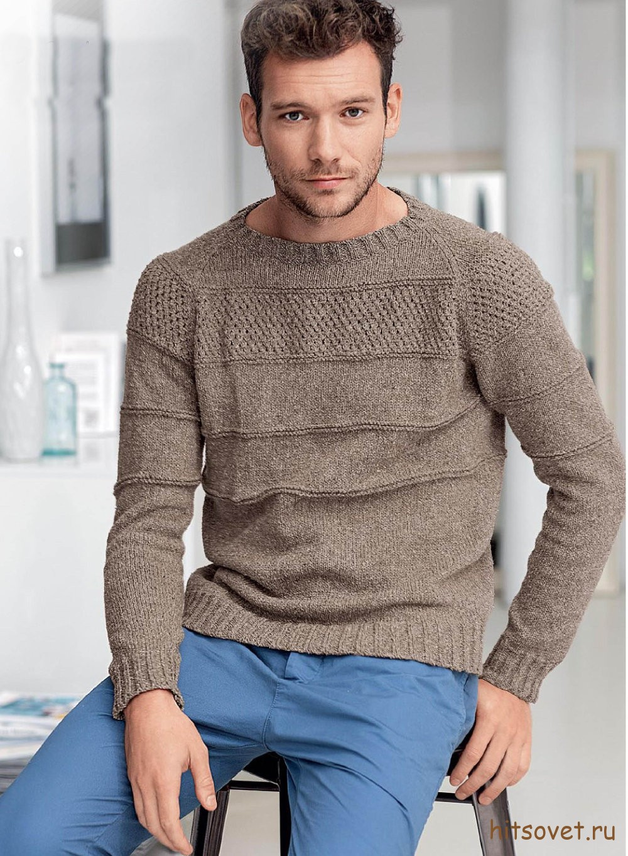 Бежевый пуловер с рукавами реглан