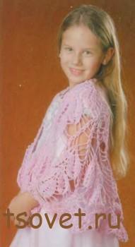 Вязание для девочки розовая шаль, фото 2.