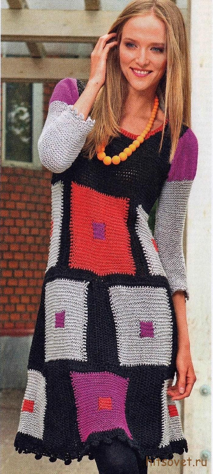 Вязаное платье из квадратов