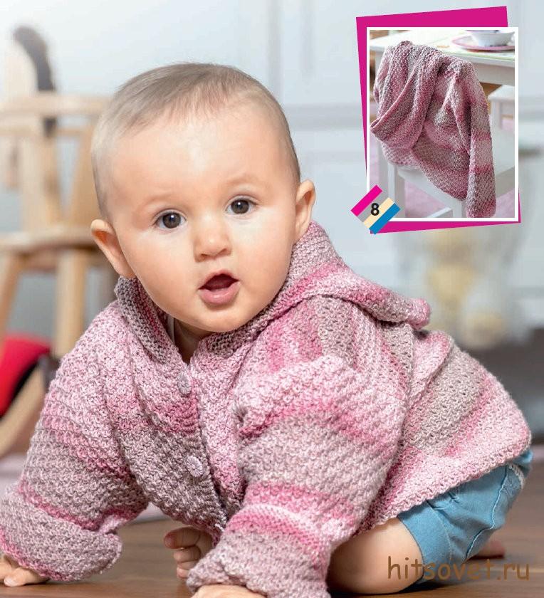 Вязание для малышей розового жакета спицами