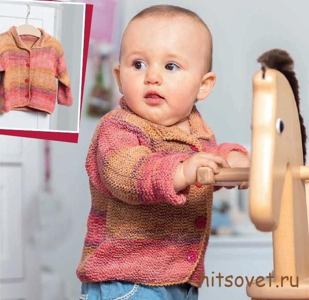Вязание для малышей жакета из пряжи bimbo baby