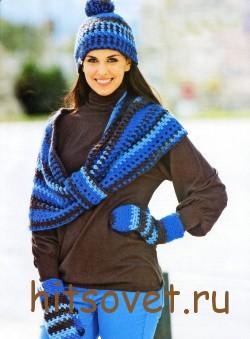 Вязание шапки, варежек и шарфа крючком