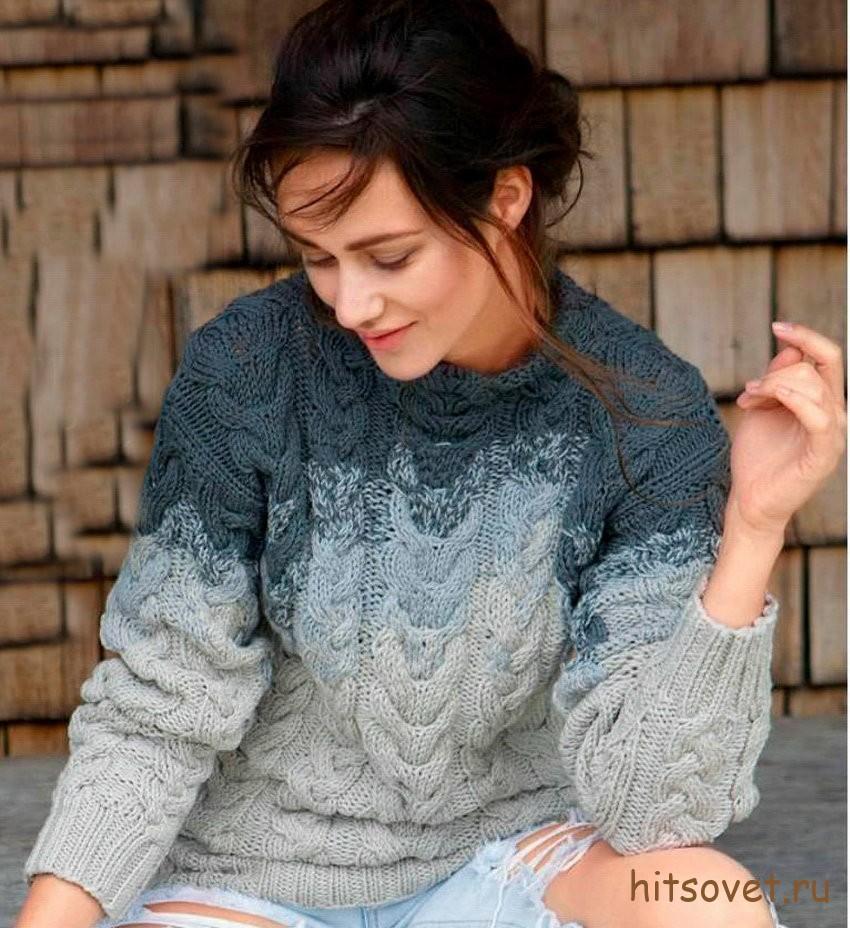 Градиентный пуловер с косами, фото.