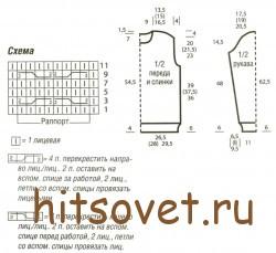 Схема и выкройка мужского пуловера