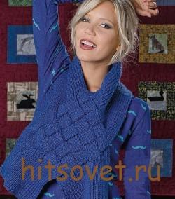 Вязаный шарф манишка