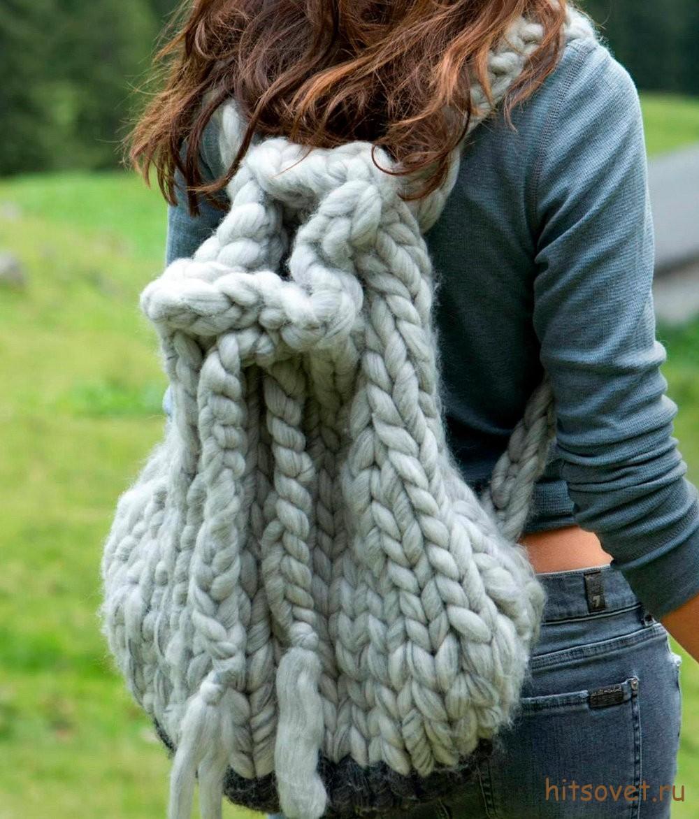 Вязание рюкзака из толстой пряжи