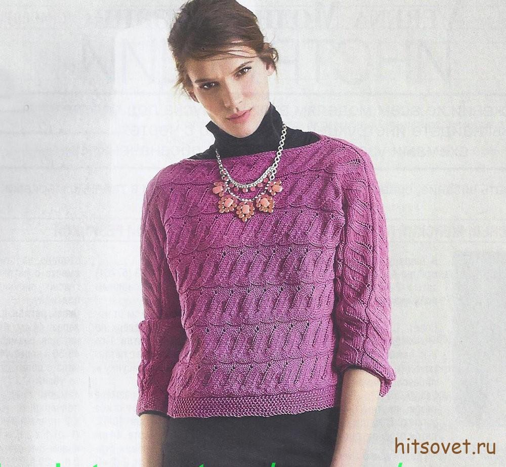 Розовый пуловер спицами с рукавами кимоно