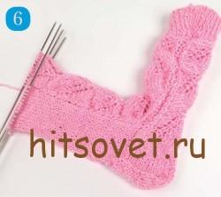 Мастрер класс вязание ажурных носков, шаг 6.