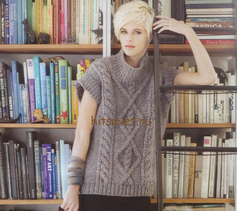 Стильный пуловер с короткими рукавами