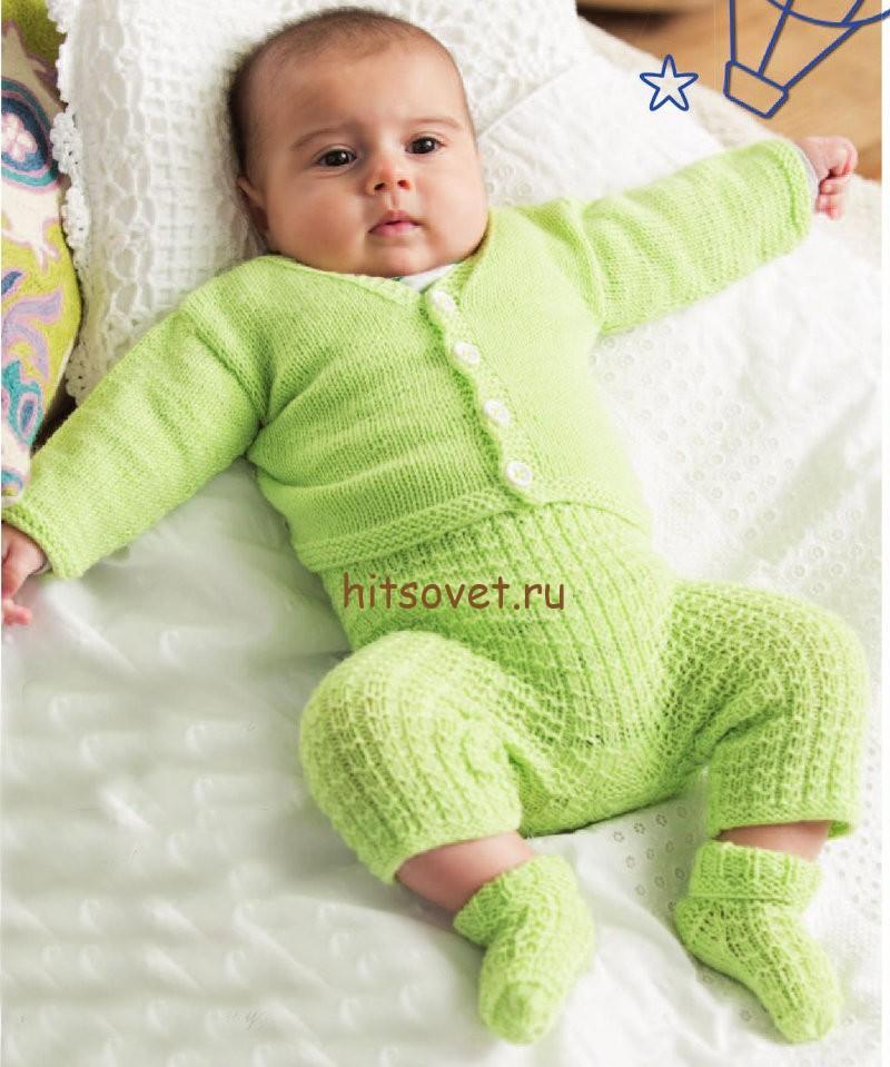 Комплект для малыша спицами